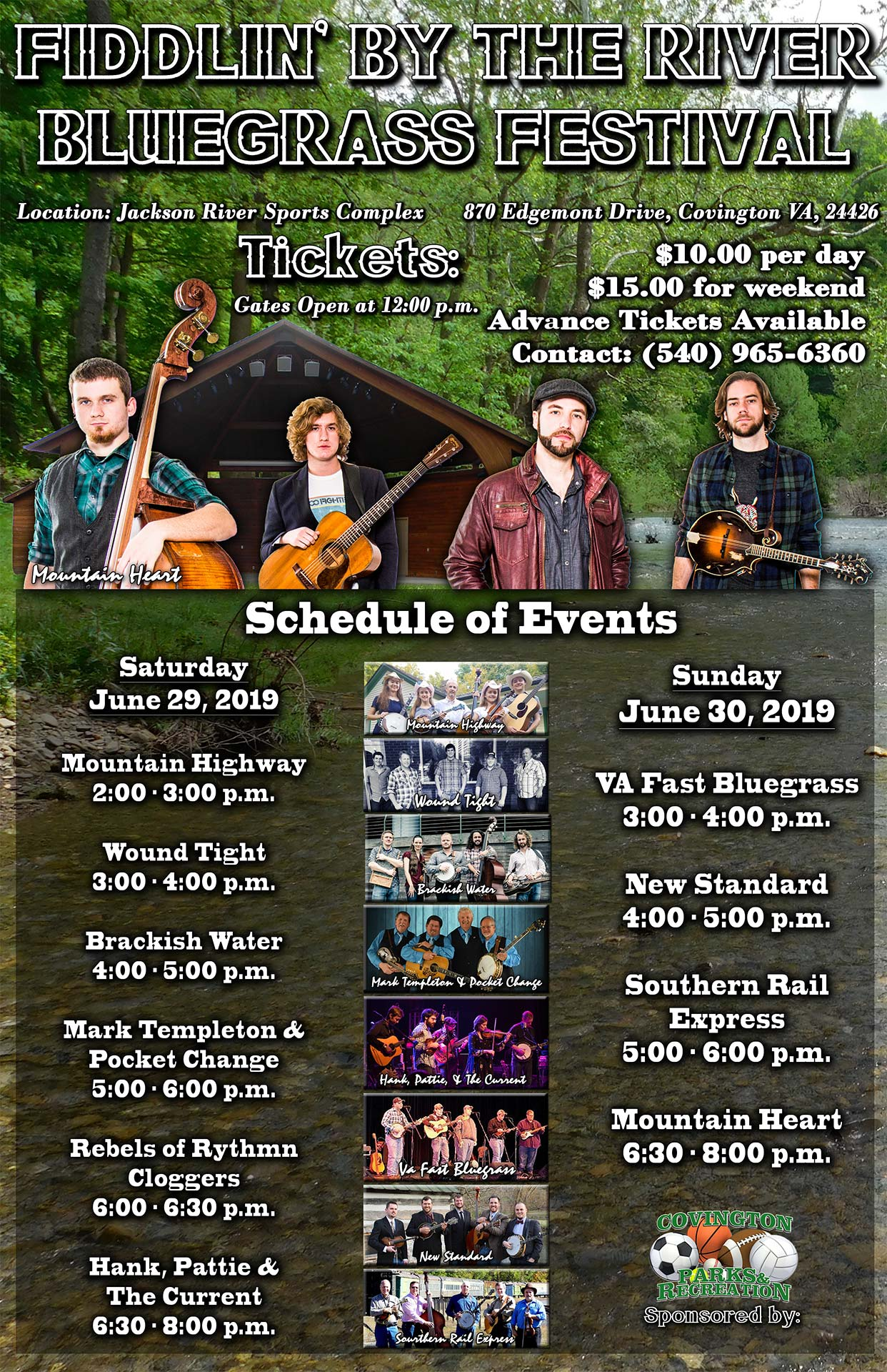 2019 Up And Down2